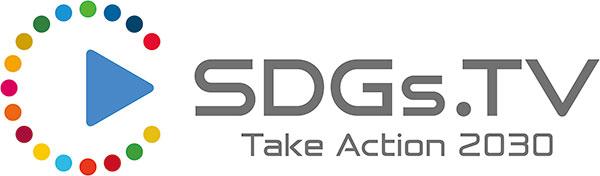 SDGsTV